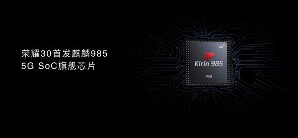 Kirin 985 Announced