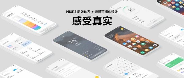 MIUI 12 Design