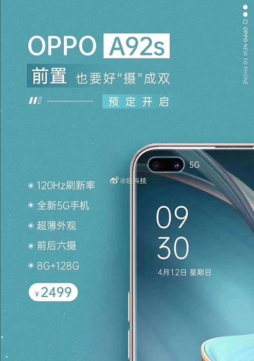 OPPO A92s Poster