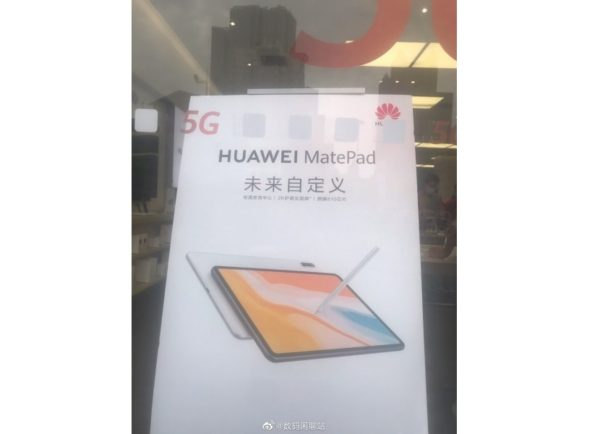 Poster of the Huawei MatePad 10.4-inch spotted in China