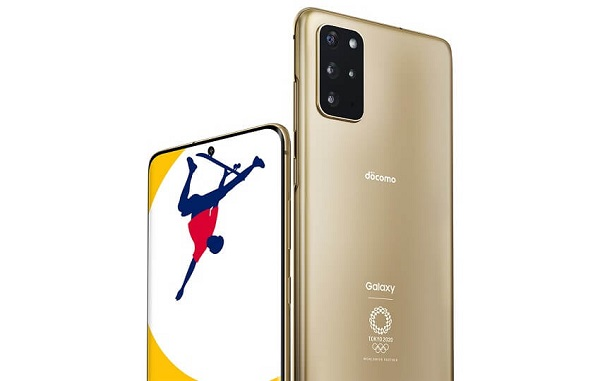 Samsung Galaxy S20+ 5G Olympic Edition