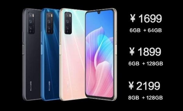 Huawei Enjoy Z 5G Price