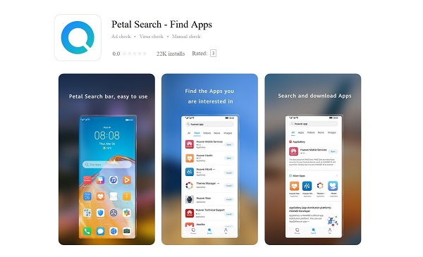 Huawei Launches Petal Search