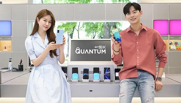 Samsung Galaxy A Quantum Unveiled