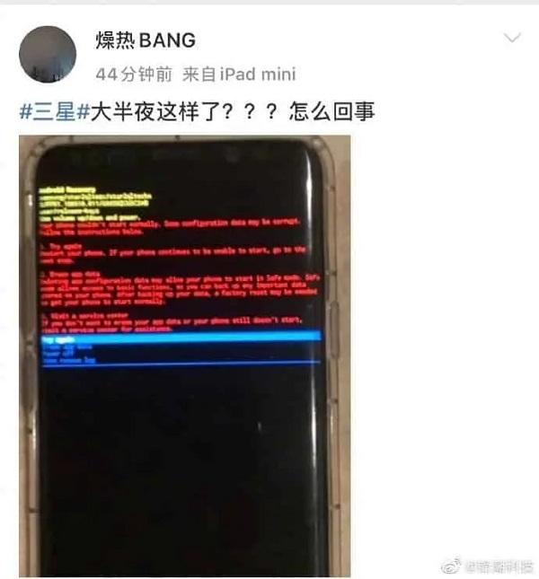 Samsung Smartphones Are Crashing
