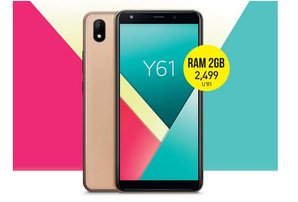 Wiko Y61 Price