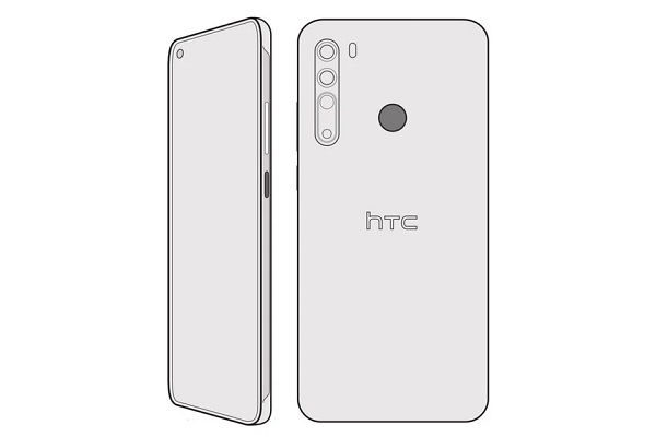 HTC Desire 20 Pro coming