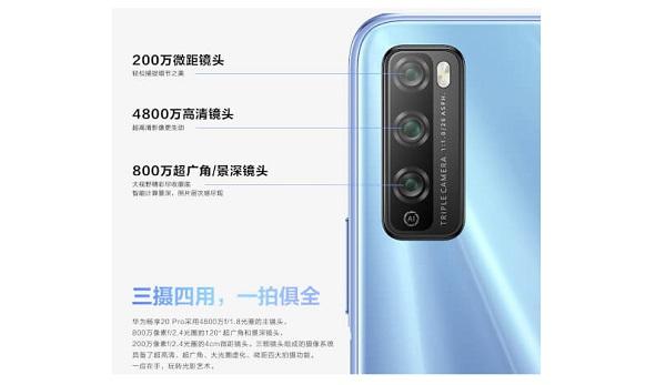 Huawei Enjoy 20 Pro cameras