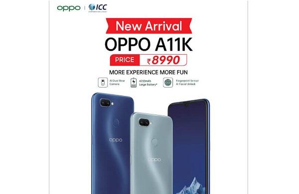 Oppo A11K Price