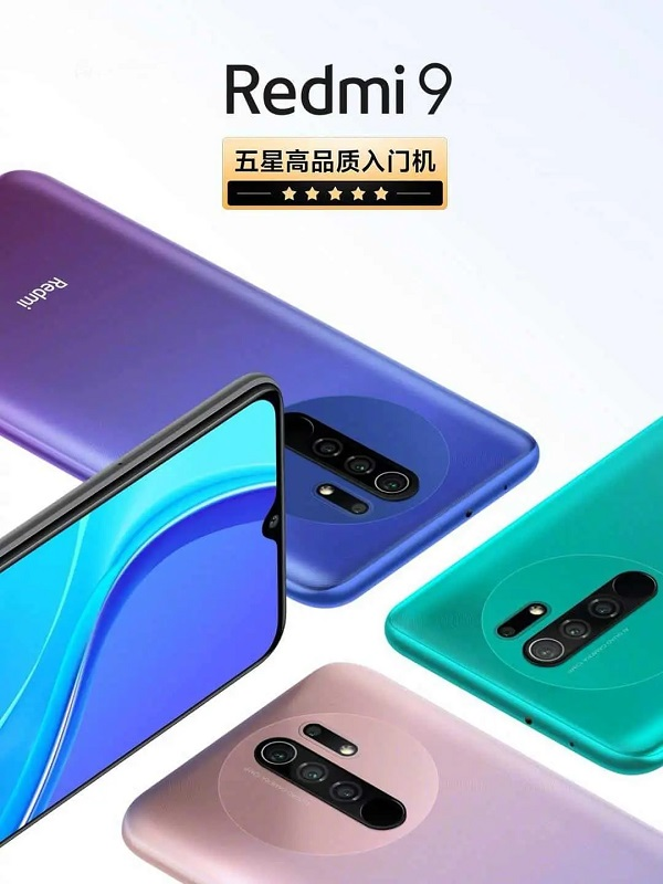 Redmi 9 Launched in China