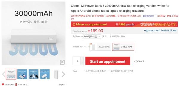 Xiaomi Mi Power Bank 3 Price