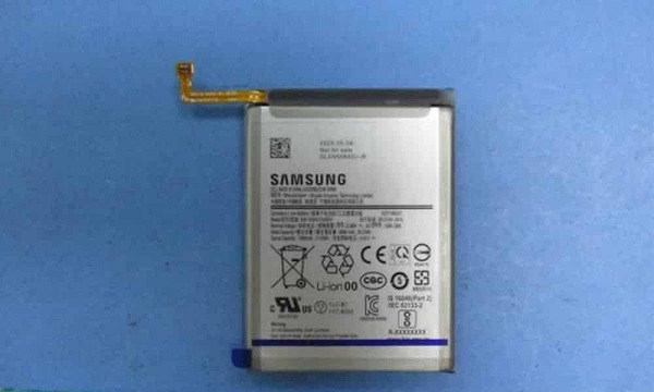 Alleged Battery for Galaxy M41