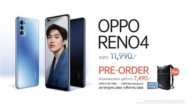 Global Oppo Reno4 launched