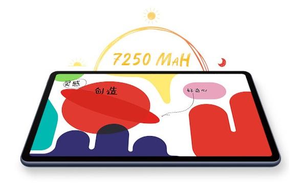 Huawei C5 10 battery capacity