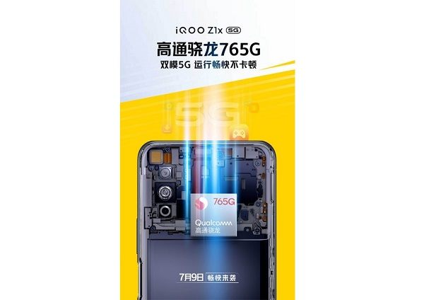 IQOO Z1x will come with Snapdragon 765G