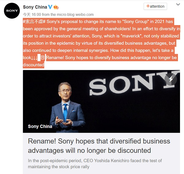Is Sony Changing Its Name After 60 Years?