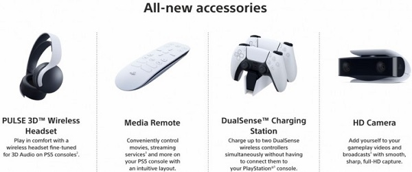 PlayStation 5 New Accessories