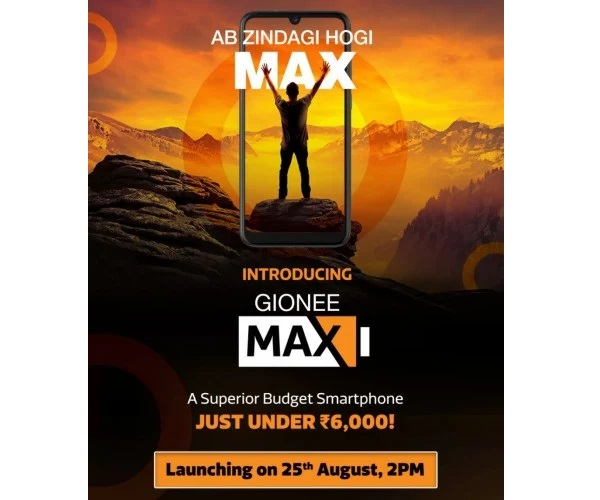 Gionee Max Launch