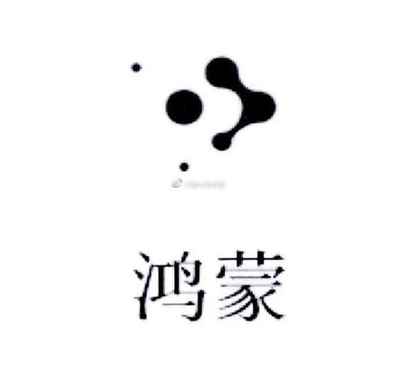 HarmonyOS logo (Chinese version)