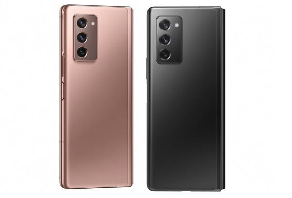 Samsung Galaxy Z Fold2 in colors