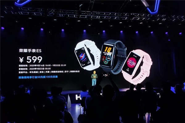 Honor Watch SE Price