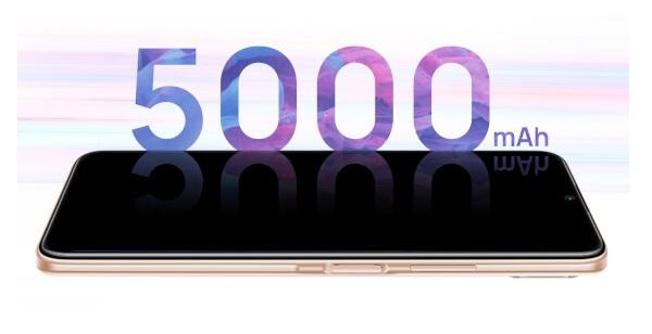 Huawei Enjoy 20 5G Battery