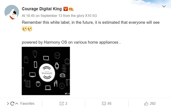 Huawei HarmonyOS Gets A New Logo