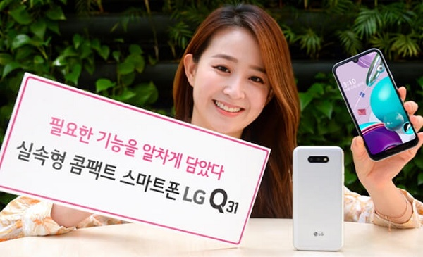 LG Q31 launched