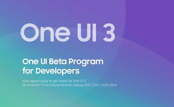One UI 3 beta Program For Developer