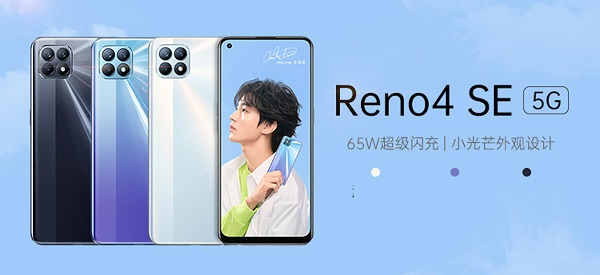 Oppo Reno4 SE launched