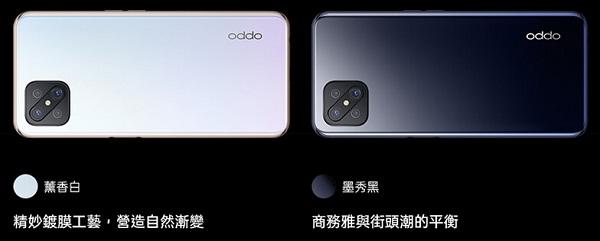 Oppo Reno4 Z 5G in colors.