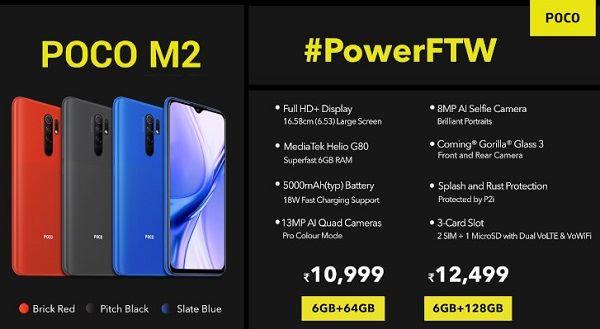 POCO M2 price)