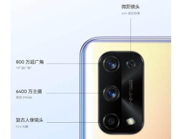 Realme X7 Pro camera