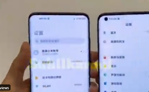 Xiaomi Phone With Under-display Cam