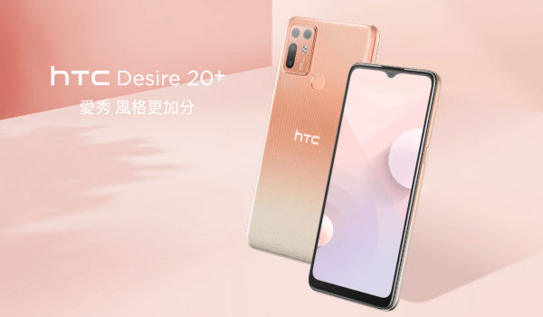 HTC Desire 20+ launched