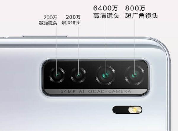 Huawei nova 7 SE 5G Youth rear camera