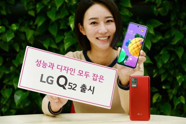 LG Q52 Launched
