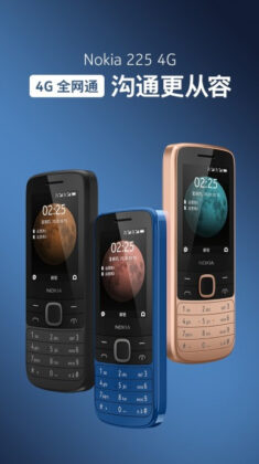 NOkia 225 4G launched