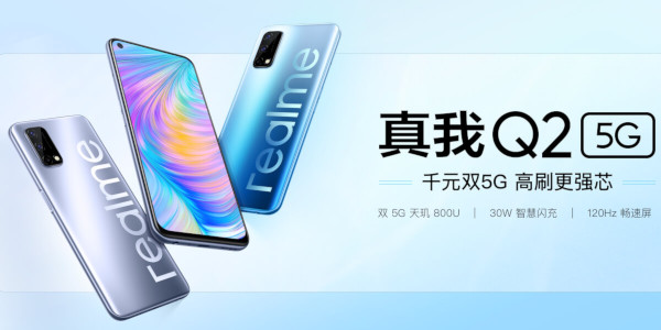 Realme Q2 launched
