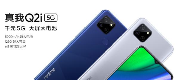 Realme Q2i launched