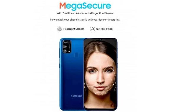 Samsung Galaxy M31 Prime means of ID