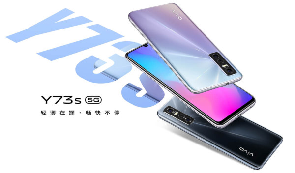 Vivo Y73s 5G launched