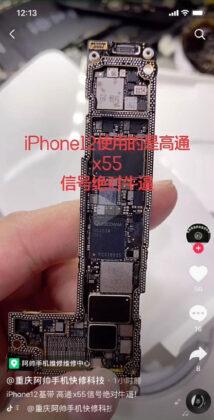 iPhone 12 teardown reveals 2815 mAh battery and Qualcomm X55 5G modem