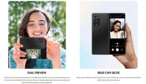 One UI 3.0 camera enhancement