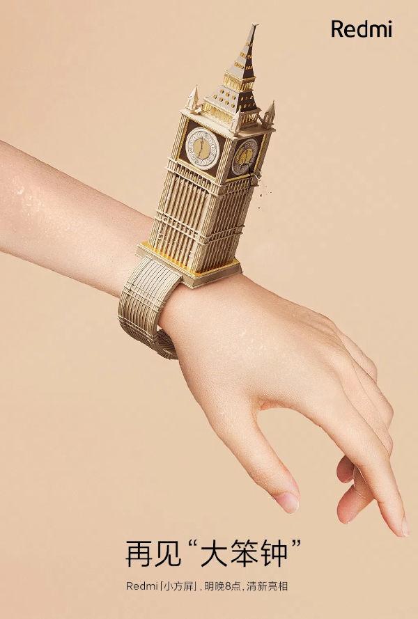 Redmi Smartwatch To Have A Square Screen Design