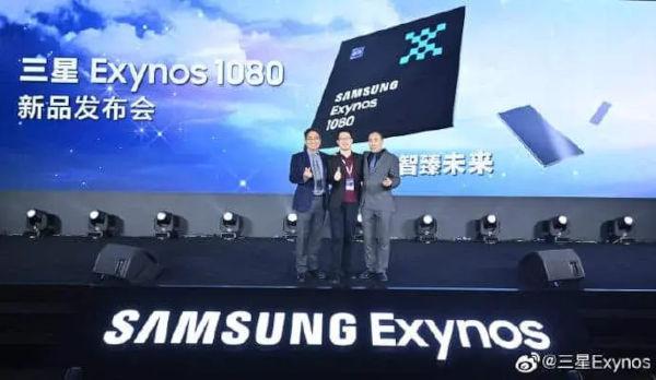 Samsung Exynos announced