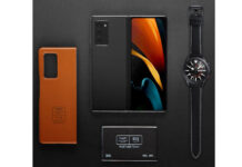 Samsung Galaxy Z Fold2 Aston Martin Limited Edition launched 1