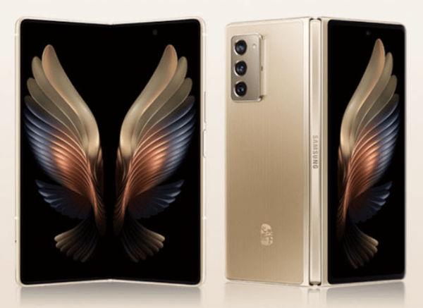 Samsung W21 5G 1