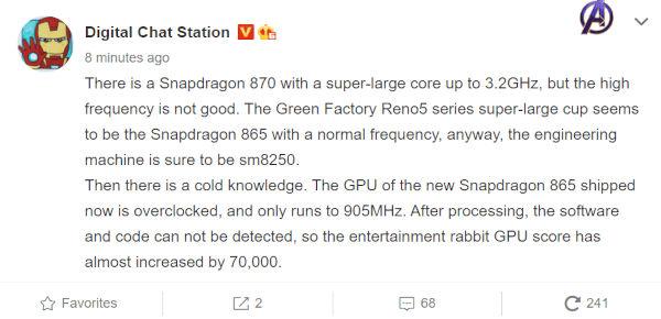 Snapdragon 870 info leaks