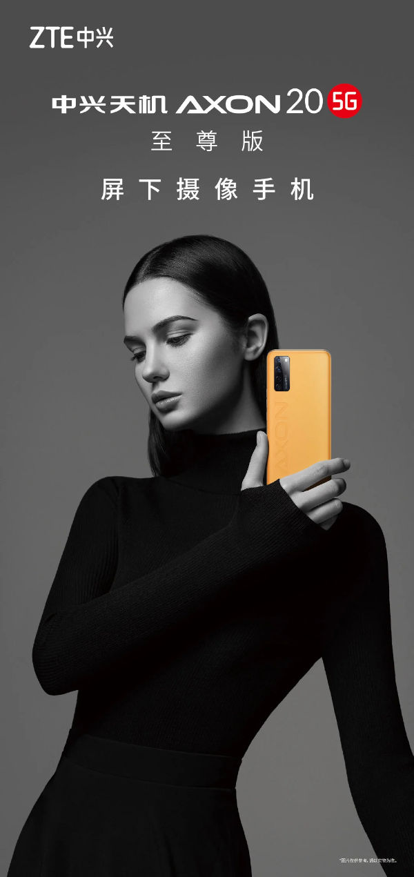 ZTE Axon 20 5G Extreme Edition launched